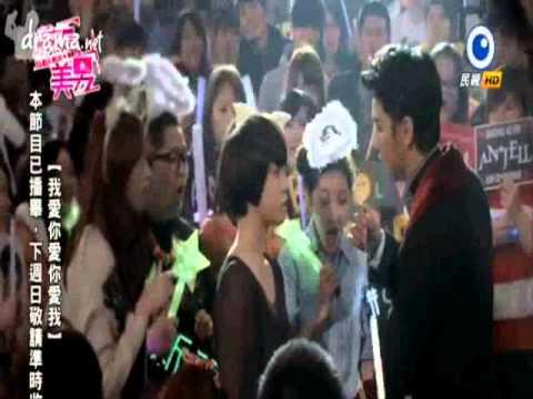 Fabulous Boys OST - Promise By Jiro Wang , Evan Yo , Pets Tzeng (MV)