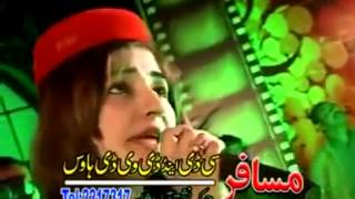 Gul Panra Pashto new Song 2013HD wrak da meene nom sha