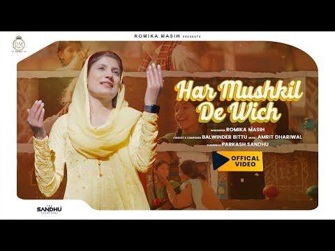 har-mushkil-de-wich-|-sister-romika-masih-|-full-song-|-new-masih-geet-2019