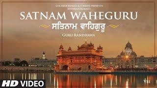 Satnam Waheguru | Guru Randhawa | Vee | Bhushan Kumar | T-Series