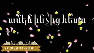 "Artem Valter Menak /Lyrics "" /""Karaoke"" /Text/barer"