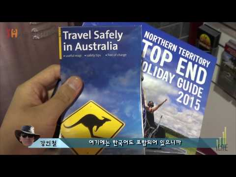 ICAE Korean Scholarship Visit to ICAE Episode 3