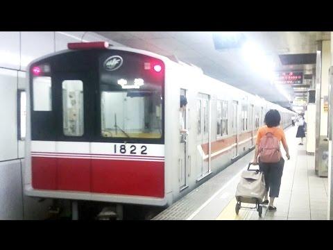 中川家、電車ネタ。地…