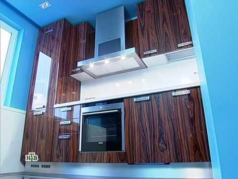 видео: 03.12.11 Кухня со стеклянным полом. Квартирный вопрос