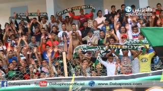 Dabapress - Ultras 2Tan Boys Tan Tan 2015