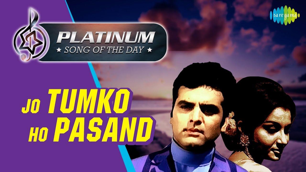 Download Platinum song of the day | Jo Tumko Ho Pasand Wohi Baat | जो तुमको हो पसंद | 20th April | Mukesh
