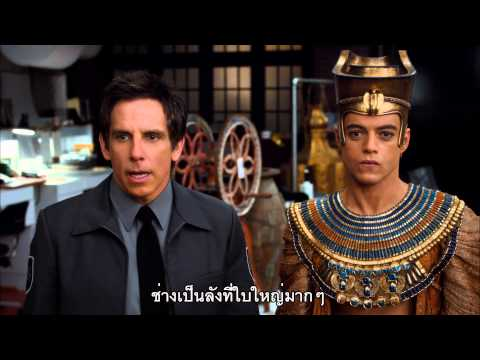 Night at the Museum: Secret of the Tomb - Deceptively Large Box (ซับไทย)