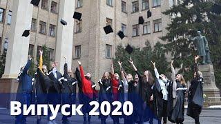 Урочисте вручення дипломів магістрам - випускникам кафедри 2020