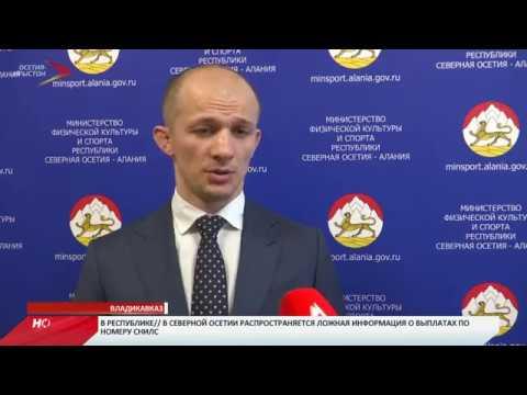 Алан Хугаев стал