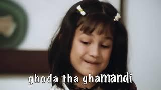 Lakdi ki kathi | English Lyrics Video | Masoom | Urmila Matodkar | Jugal Hansraj | Aradhna | (1983)