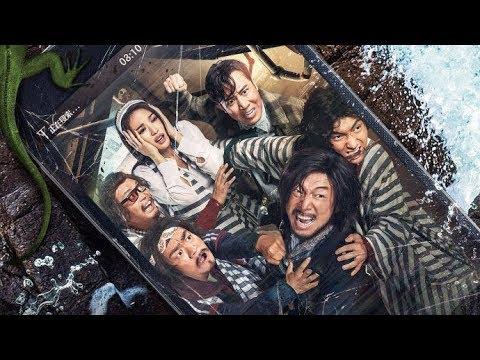Phim Kinh Dị Trung Quốc 2020 – Lạc Giữa Hoang Đảo Quái Vật – Monster Island