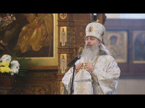 Проповедь митр. Арсения на Вознесение Господне 28.5.20 г.
