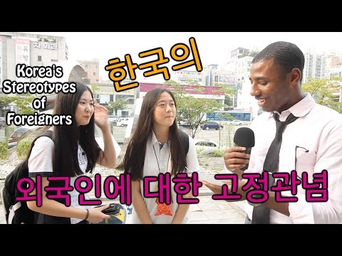 Korea's Stereotypes of Foreigners