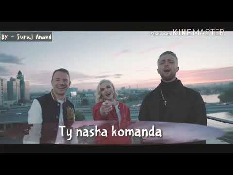 FIFA Song 2018 | WhatsApp Status lyrics  | Russian Language converts in English | Not Translated...
