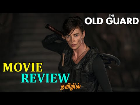 THE OLD GUARD (2020) MOVIE REVIEW IN TAMIL