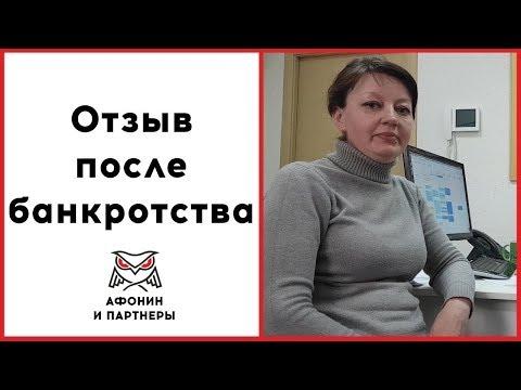 Минский областной центр инвестиций и приватизации - Главная