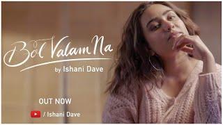Bol Valam Na   Ishani Dave   New Gujarati Song   Umbre Ubhi Sambhalu Re