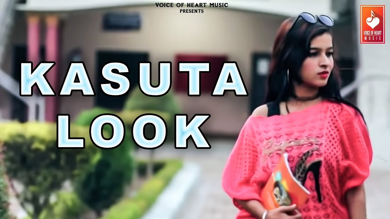KASUTA LOOK || Antil Singh , Miss Leena || new  haryanvi songs haryanvi