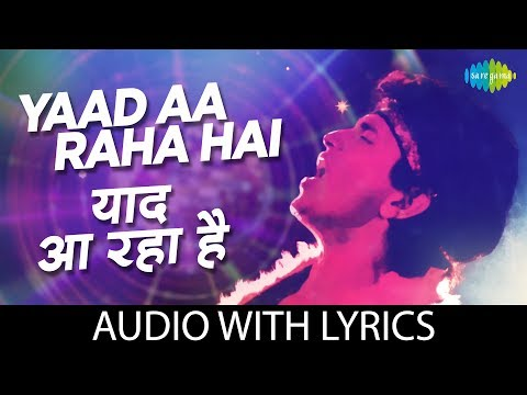 Yaad Aa Raha Hai with lyric | याद आ रहा है के बोल | Bappi Lahiri