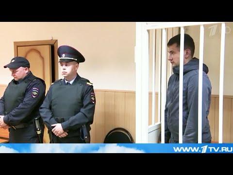 Предполагаемому убийце пятерых байкеров в Егорьевске предъявлено обвинение