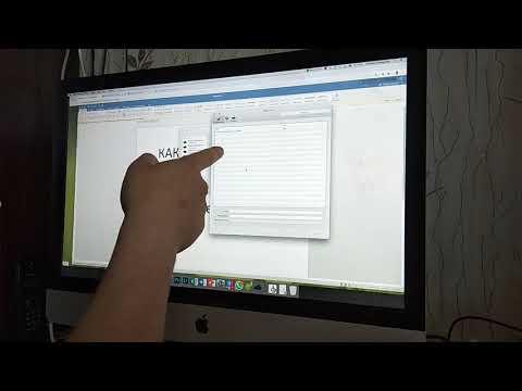 Как подключить принтер HP LaserJet к Apple Imac, Macbook Pro