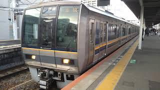 207系Z14編成+S14編成 普通高槻行き西宮駅発車