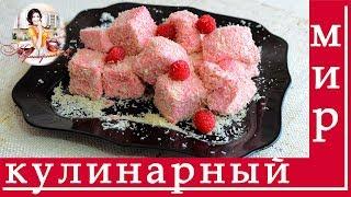 Малиновое суфле рецепт