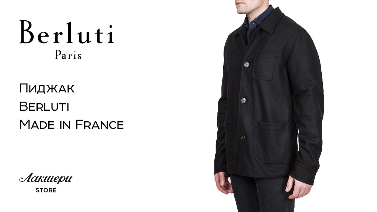 Пиджаки мужские отличного качества по выгодным ценам в интернет магазине отто.