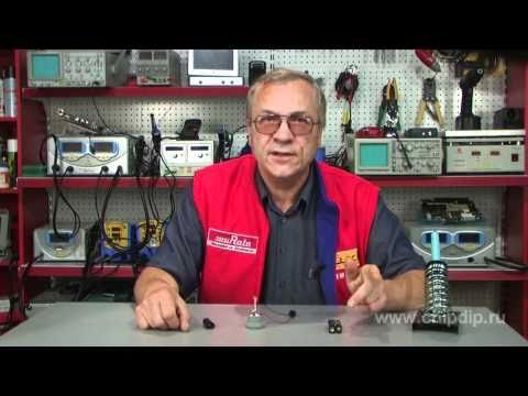 Принцип работы фототранзистора