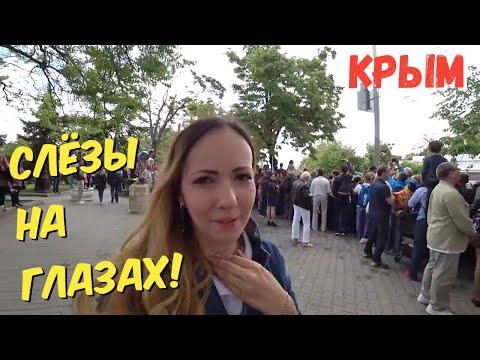 КРЫМ: 9 мая в Севастополе. Военная техника РФ и атмосфера в День Победы. Парад 2018