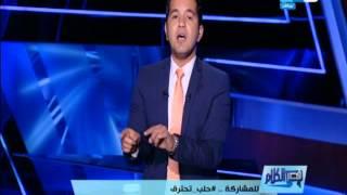 قصر الكلام | الدسوقي رشدي منفعلاً: ولا مساء الخير ولا السلام عليكوا.. لان مفيش خير فى يوم بلون الدم