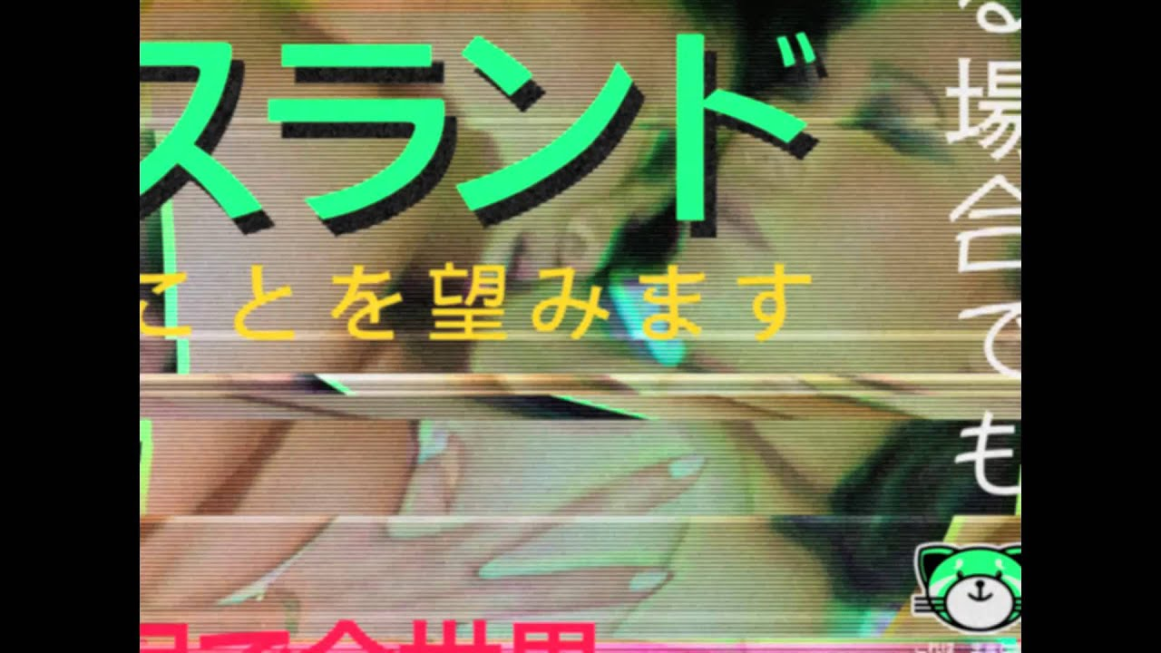 Fall Wallpaper For Desktop 1920x1080 The Weeknd Kiss Land Youtube
