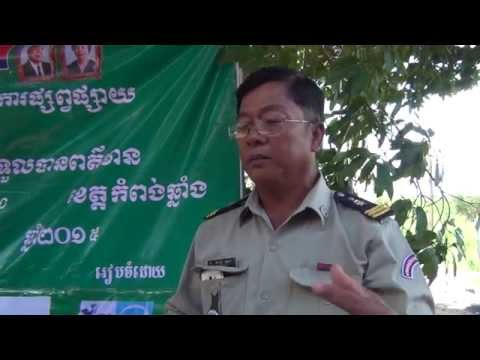 Campaign on Increased Access to Public Information IAPI on 14 Aug 2015 at Phlov Touk, Kg Chhnang