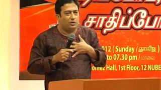 Kadir ibrahim speech 2