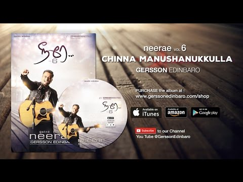CHINNA MANUSHANUKULLA (Neerae 6) Gersson Edinbaro Lyrics And Chords