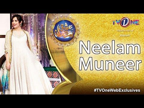 TV One Web Exclusives | The Sahir Lodhi Show | Neelam Muneer Khan