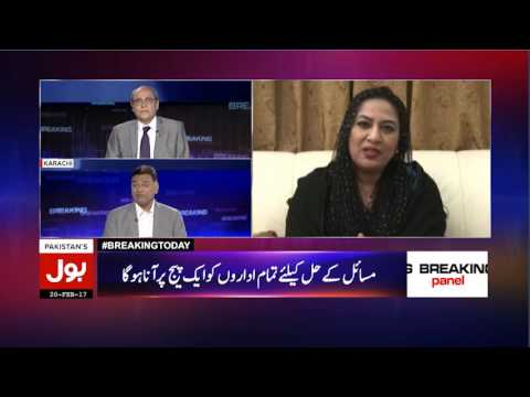 Breaking Today With Sajid Hasan | Aasia Ishaq Interview Conclusion | 20 FEB 17 | BOL NEWS