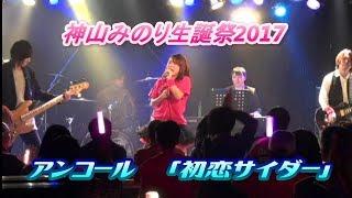 米子AZTiC 撮影協力:トキムネさん、ケイさん、カニさん.