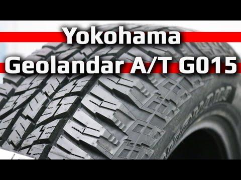Yokohama GEOLANDAR A/T G015 /// обзор