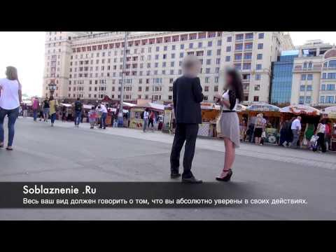 интим знакомства Московский