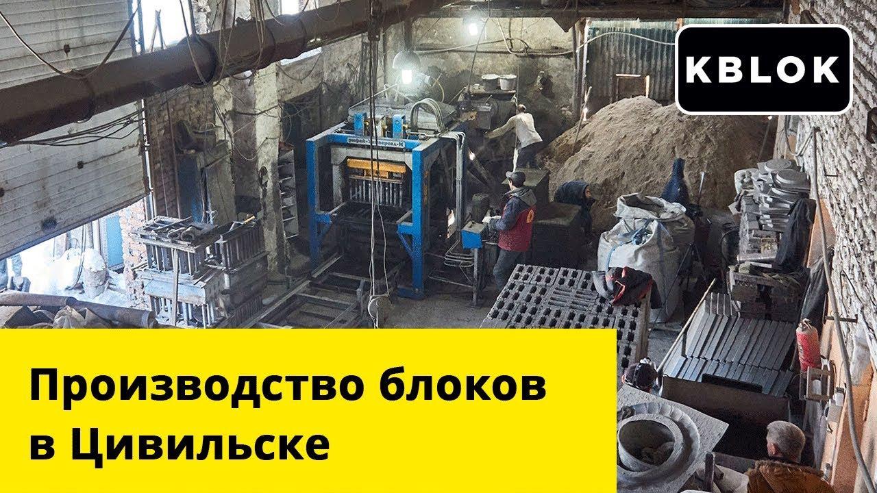 Блок керамзитобетон цена в белгороде в кубе сколько кг цементного раствора