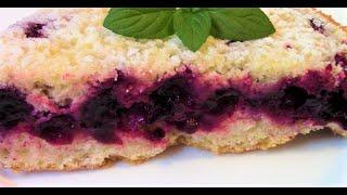 Пирог с замороженными ягодами . Заливной пирог из теста на кефире с сочной начинкой .