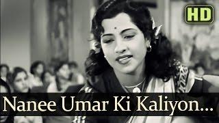 Nayee Umar Kee Kaliyo (HD) - Talaq Songs - Rajendra Kumar - Kamini Kadam - Asha Bhosle