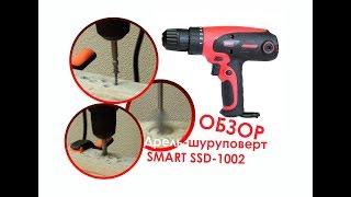 Обзор дрель-шуруповерт SMART SSD-1002 и разборка