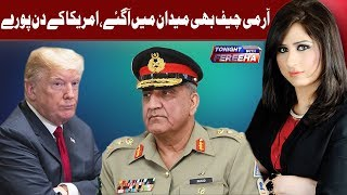 Army Chief also came to the field to rescue Pakistan | Tonight with Fareeha | 20 Nov 2018 | AbbTakk
