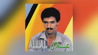 Allal - Baba Inou - Full Album