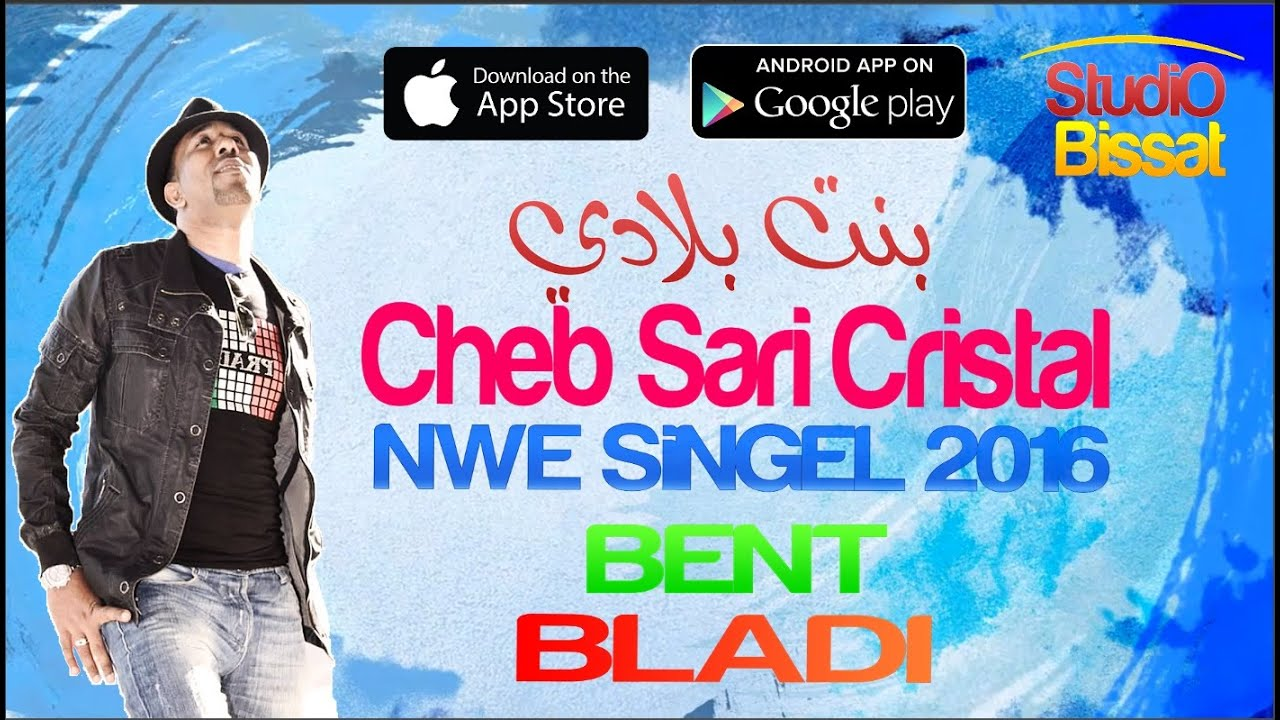 cheb sari chata chata mp3