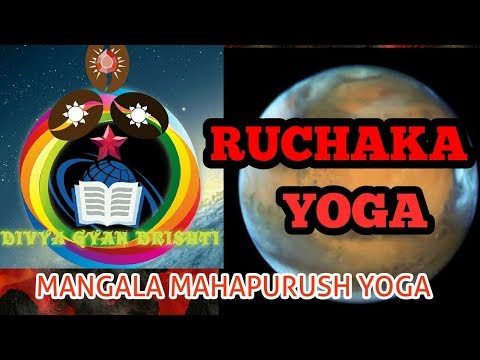 RUCHAKA MAHAPURUSH YOGA : A GREATMAN MAKER SUPERB & AWESOME RAJAYOGA from YouTube · Duration:  15 minutes 45 seconds