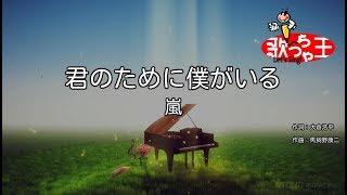 iPhone、iPad用の歌っちゃ王カラオケアプリ(無料)が出来ました! http...