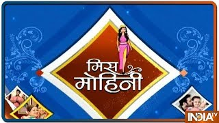 Mohini is here with her bundle of television gossips